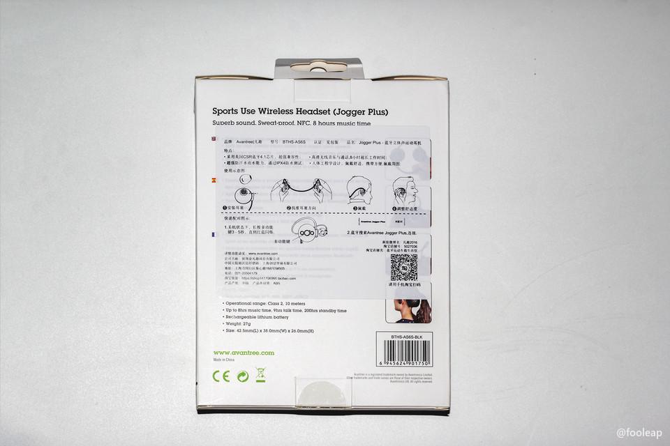 包装盒背面,另外贴了张纸