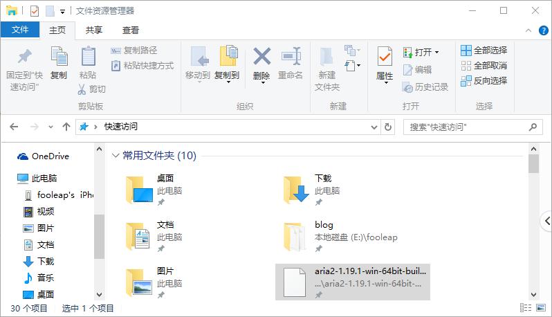 无法删除的文件