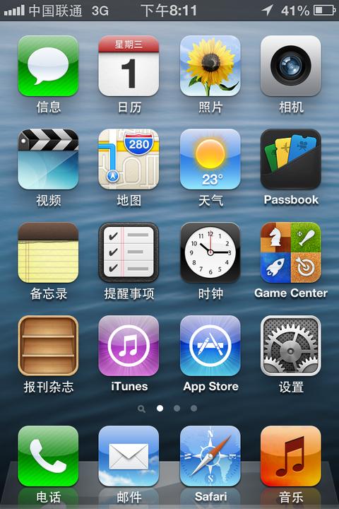 搭载 iOS 6 的 iPhone 4s 主界面