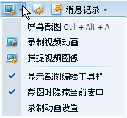 免费截图软件 FSCapture 5.3 和 PicPick