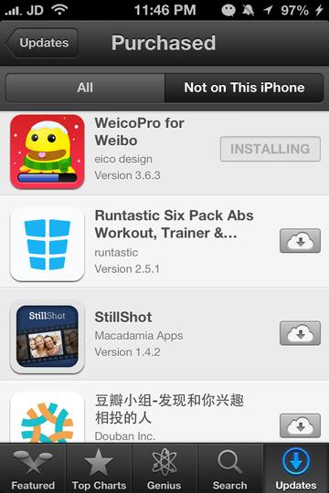 安装 WeicoPro 3