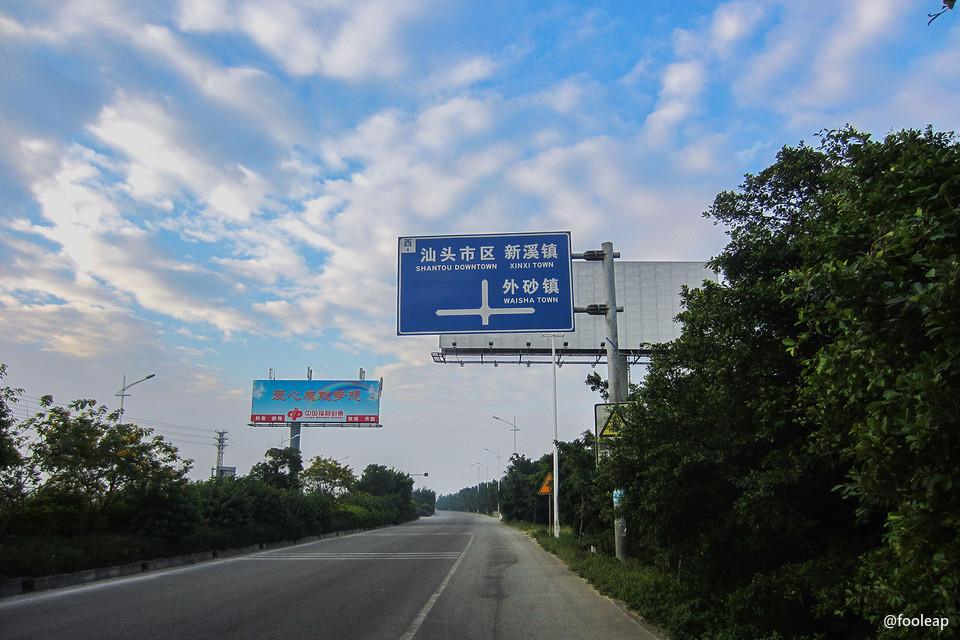 金鸿路新溪段