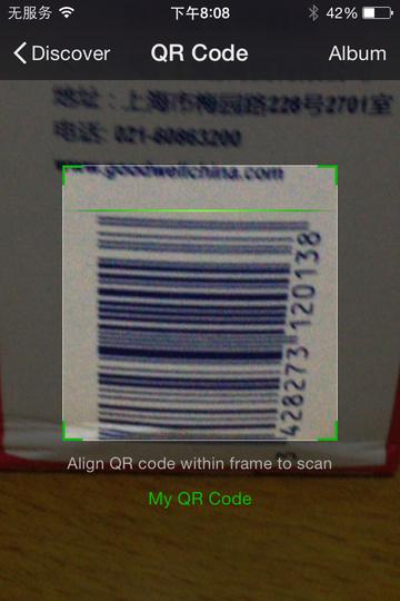 英文界面下的微信扫码界面