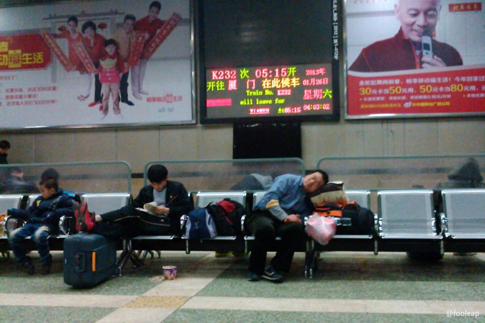 南宁火车站候车厅
