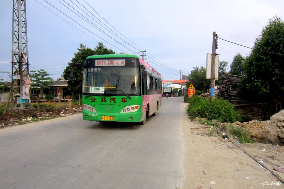 206 路公交车