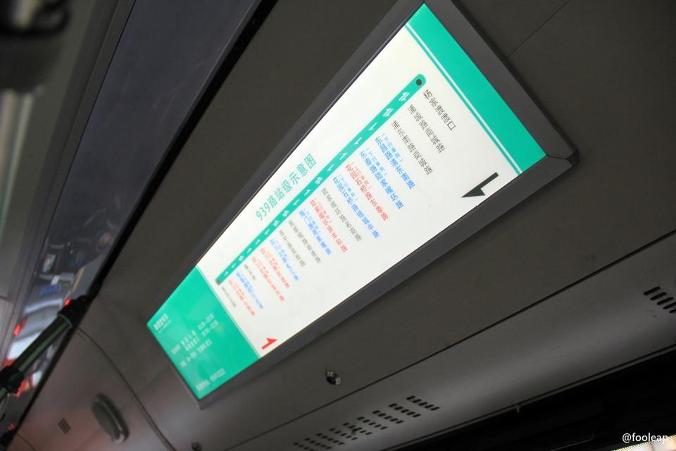 939 路站级示意图