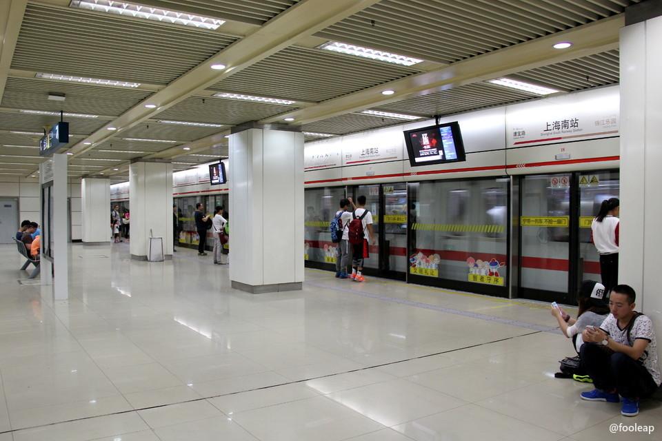 上海南站一号线
