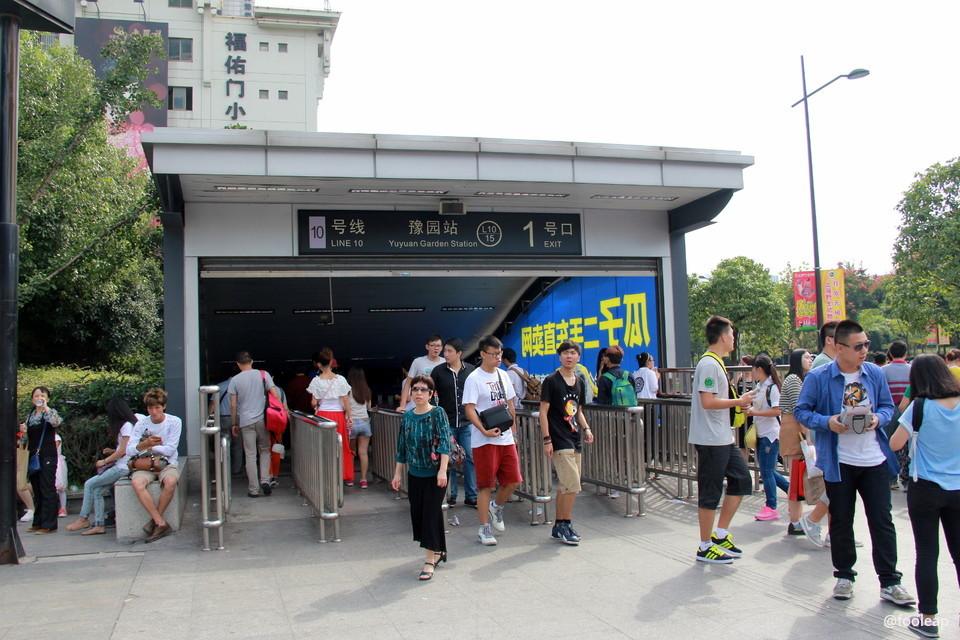 10 号线豫园站 1 号地铁口