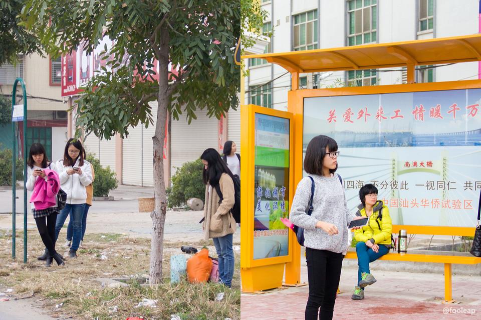 旧公交站牌,新公交站亭