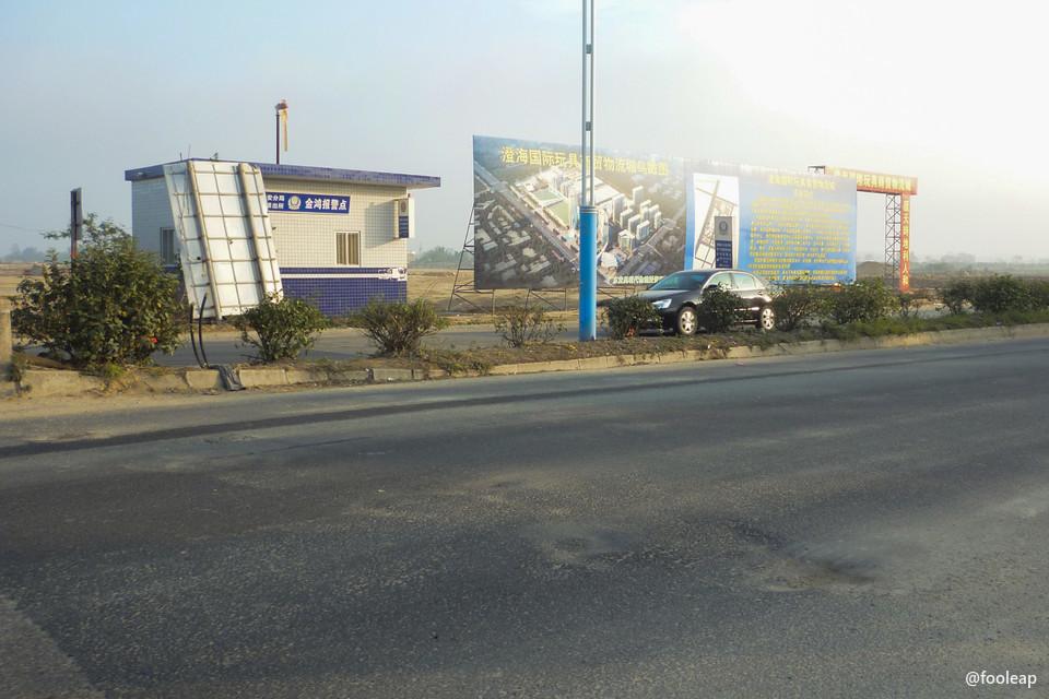 2012 年的宝奥城工地