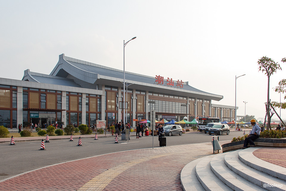 潮汕站北站房