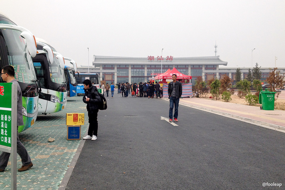 2014 年初潮汕站南广场