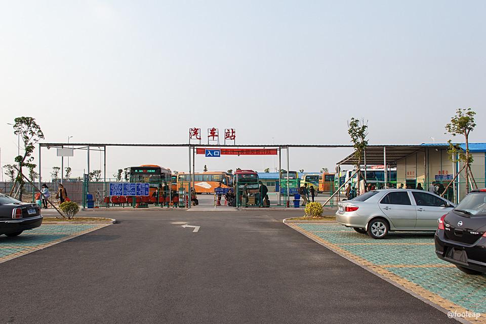 2014 年尾潮汕站北广场汽车站