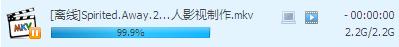 QQ 旋风 1