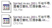 QQ 旋风 2